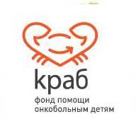 Дитячий онкоцентр «КРАБ»
