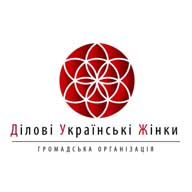 ГО «Ділові українські жінки»